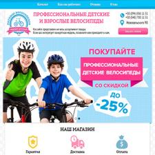kidbike.com.ua