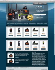 Дизайн веб-сайта компании Анталл