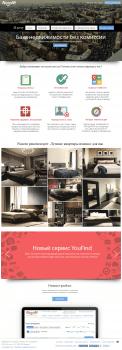 Дизайн сервиса по поиску недвижимости