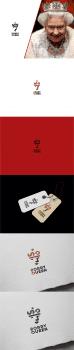 Разработка логотипа для Sorry queen