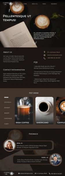 Лэндинг кофейни