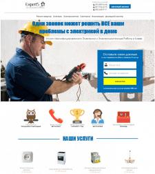 Дизайн сайта бытовых услуг
