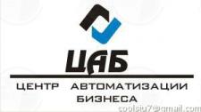 логотип cab3