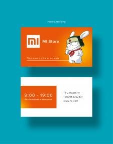 Визитка Mi Store