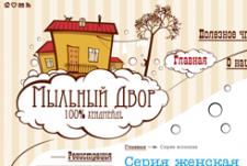 """Интернет-магазин """"Мыльный Двор"""""""