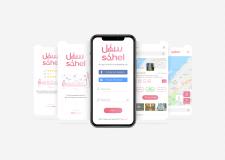 Sahel app