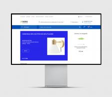 Онлайн магазин доставки товаров из IKEA