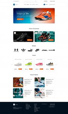 Дизайн интернет магазина спортивной обуви