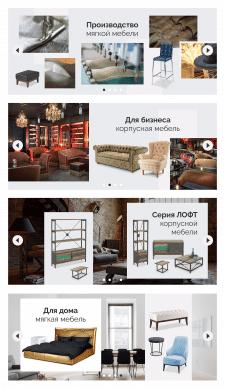 Банера в слайдер на сайт мебельной компании