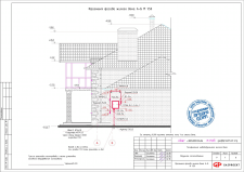 Проект на газоснабжение жилого дома