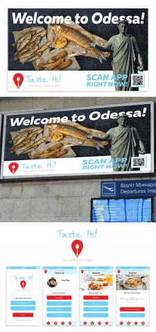 Визуализация наружной рекламы моб приложения