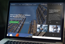 """Сайт для строительной компании """"StroyDecor"""""""