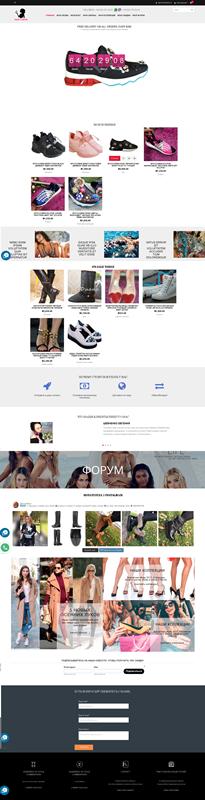 """Интернет-магазин женской обуви """"Моя Туфля"""""""