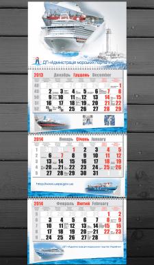 Календарь АМПУ