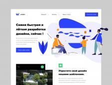 Веб - сайт по продаже услуг по дизайну