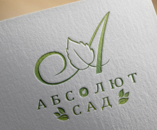 Логотип для интернет-магазина Абсолют-Сад