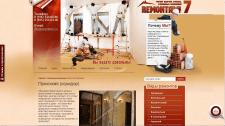 Статья строительной компании remontami7.ru