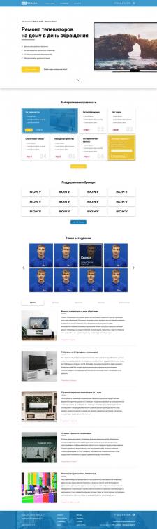 Дизайн сайта Vsepochinim