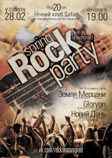 Spring Rock Party