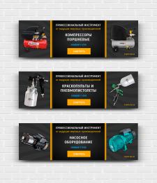 Баннеры для сайта по продаже инструмента