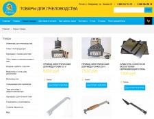 Работы по сайту Пчёлка33.рф