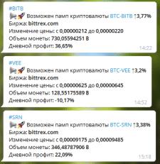 Уведомление о пампах и дампах криптовалюты