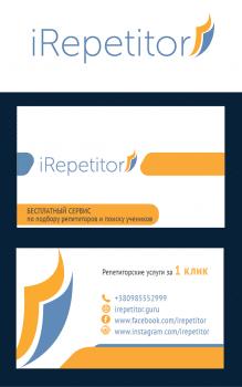 iRepetitor