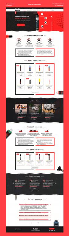 """Дизайн главной страницы сайта """"Graffiti Market"""""""