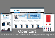 Интернет-магазин GoVern.com.ua - магазин техники
