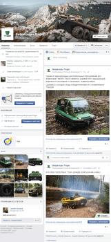 Продвижение бренда TINGER в Facebook