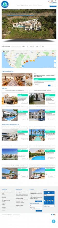 Сайт по продаже недвижимости mgbonitahome.com