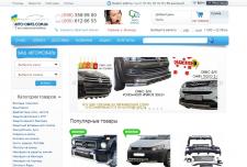 Внутренняя оптимизация сайта auto-obves.com