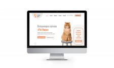 Дизайн ветеринарної клініки «Pet House» landing