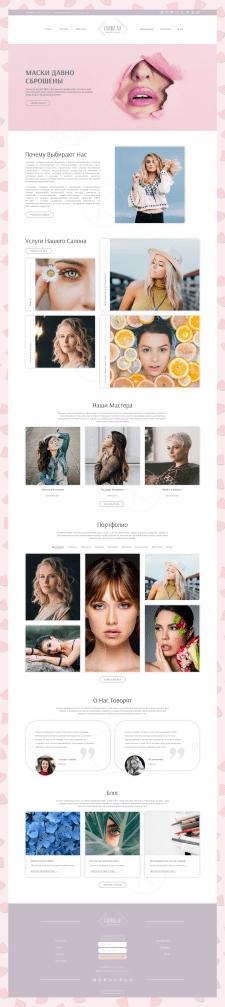 Макет сайта для салона красоты Valeria Alt