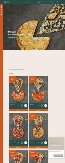 Пиццерия, доставка Yii2