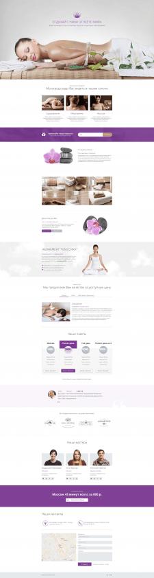 Дизайн сайта спа комплекса