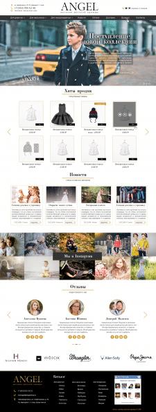 Дизайн магазина одежды ANGEL
