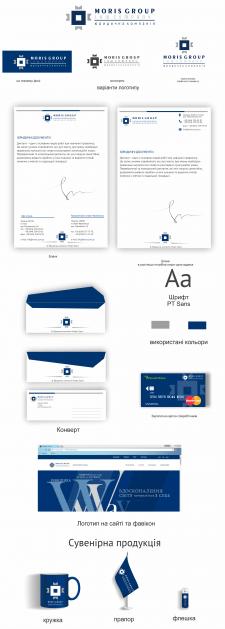 Логотип и фирменный стиль для Moris Group