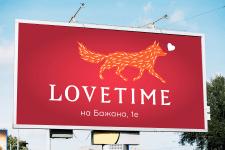 Стилизация логотипа для WineTime к 14 февраля