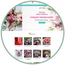 Redroseck - магазин цветов