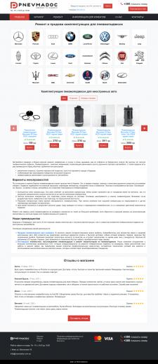 Перевод всего сайта с русского на украинский