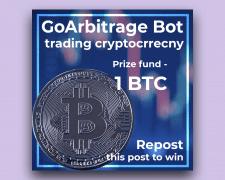 Реклама inst Arbitrage bot торговли крипты