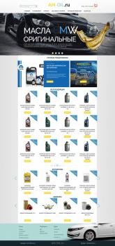 Дизайн Интернет-Магазин