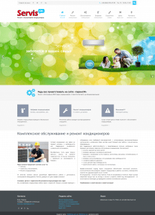 Сайт по ремонту кондиционеров