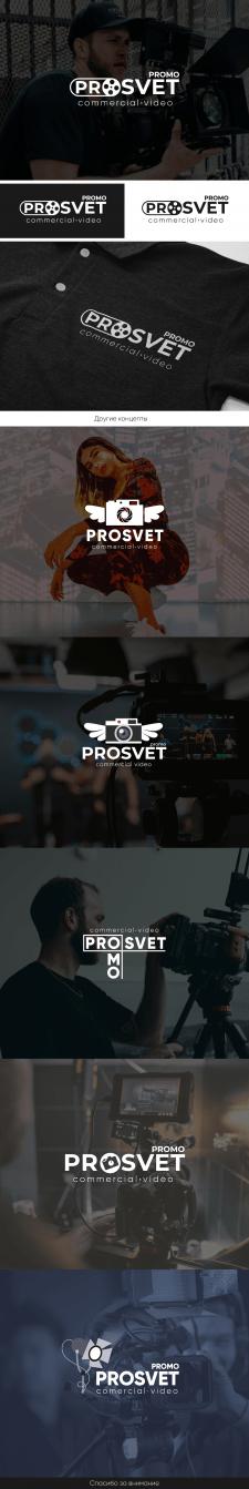Логотип для Prosvet.promo