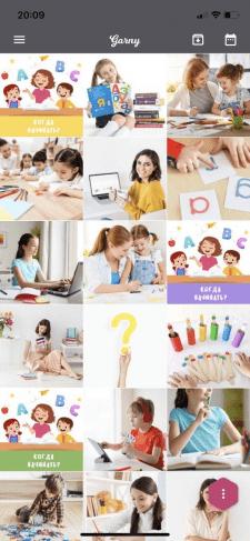 Разработка визуала для школы английского языка