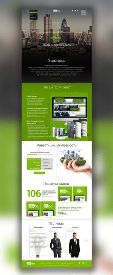 Сайт для citysites