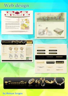 Дизайн сайтов, интерфейса