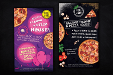 Афиша для Pizza House