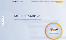"""Сайт международного кооператива """"Славия"""""""